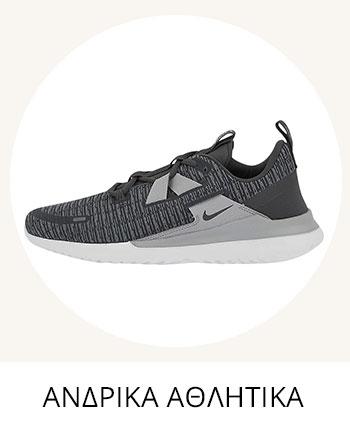 Παπούτσια και Accessories  abba0a61fcb