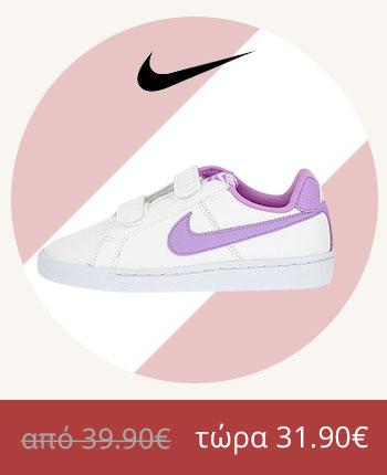 4d68b5bdc08 Παπούτσια και Accessories | MYSHOE.GR | e-shop