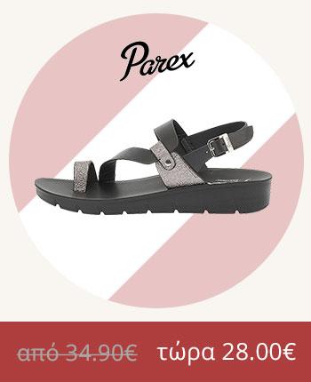 c117b2da87a Παπούτσια και Accessories | MYSHOE.GR | e-shop