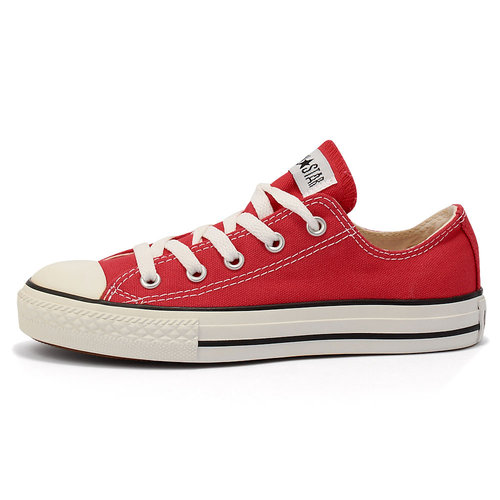 Converse - Sneakers - ΚΟΚΚΙΝΟ