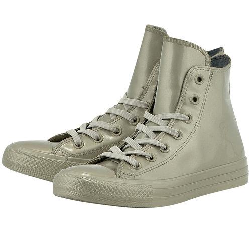Converse Chuck Taylor - Sneakers - ΧΡΥΣΟ