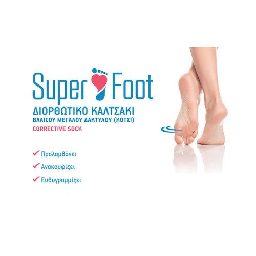 Super Foot  Διορθωτικό - Κάλτσες - ΦΥΣΙΚΟ