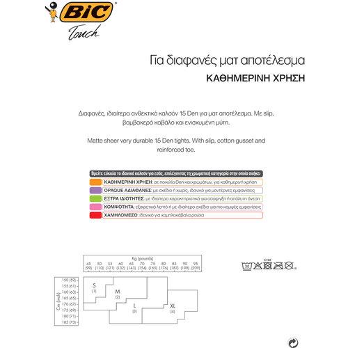 Bic Bronze 15D - Καλσόν - ΜΠΕΖ