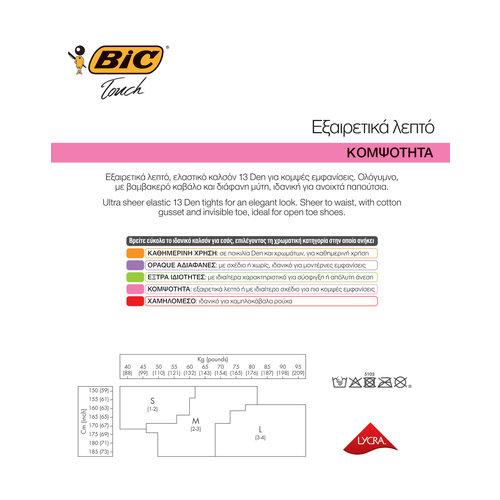 Bic Elegance - Καλσόν - ΜΑΥΡΟ