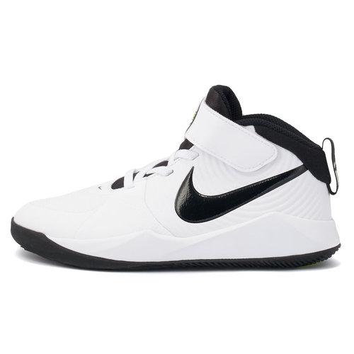 Nike Team Hustle D 9 - Αθλητικά - ΛΕΥΚΟ