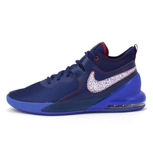 Nike Air Max Impact - Αθλητικά - ΜΠΛΕ