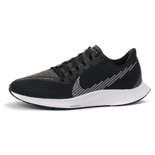 Nike Zoom Rival Fly 2 - Αθλητικά - ΜΑΥΡΟ