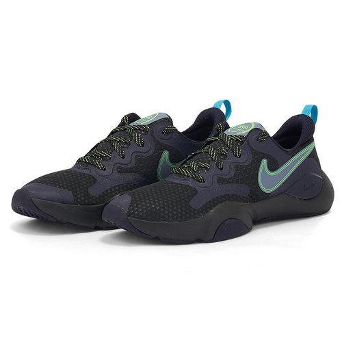 Nike Speedrep - Αθλητικά - BLACK/ASHEN SLATE
