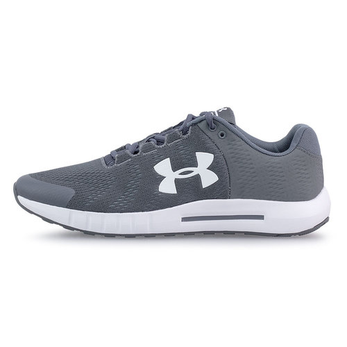 Under Armour  G Pursuit Bp - Αθλητικά - PITCHGRAY/WHITE