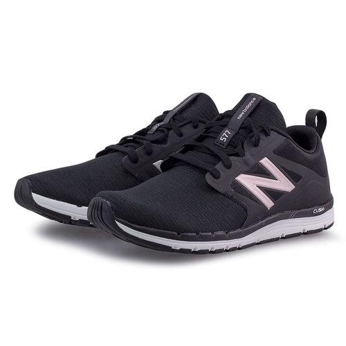 New Balance 577v5 - Αθλητικά - BLACK
