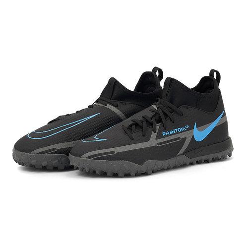 Nike Jr. Phantom GT2 Academy - Αθλητικά - BLACK/BLACK-IRON GREY