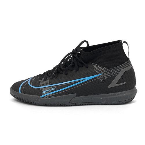 Nike Jr. Mercurial Superfly 8 - Αθλητικά - BLACK/BLACK-IRON GREY