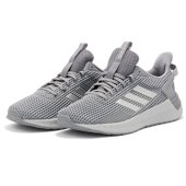 adidas Questar Ride - Running - ΓΚΡΙ